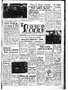 Słowo Ludu : organ Komitetu Wojewódzkiego Polskiej Zjednoczonej Partii Robotniczej, 1967, R.19, nr 284