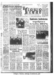 Słowo Ludu : organ Komitetu Wojewódzkiego Polskiej Zjednoczonej Partii Robotniczej, 1968, R.20, nr 7