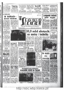 Słowo Ludu : organ Komitetu Wojewódzkiego Polskiej Zjednoczonej Partii Robotniczej, 1968, R.20, nr 17
