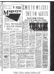 Słowo Ludu : organ Komitetu Wojewódzkiego Polskiej Zjednoczonej Partii Robotniczej, 1968, R.20, nr 286 (magazyn)