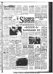 Słowo Ludu : organ Komitetu Wojewódzkiego Polskiej Zjednoczonej Partii Robotniczej, 1968, R.20, nr 302