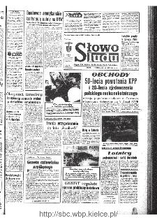 Słowo Ludu : organ Komitetu Wojewódzkiego Polskiej Zjednoczonej Partii Robotniczej, 1968, R.20, nr 351