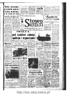 Słowo Ludu : organ Komitetu Wojewódzkiego Polskiej Zjednoczonej Partii Robotniczej, 1968, R.20, nr 362