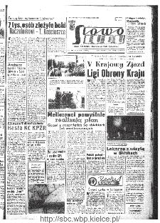 Słowo Ludu : organ Komitetu Wojewódzkiego Polskiej Zjednoczonej Partii Robotniczej, 1967, R.19, nr 289