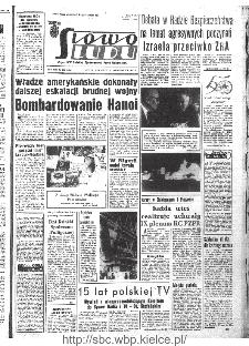 Słowo Ludu : organ Komitetu Wojewódzkiego Polskiej Zjednoczonej Partii Robotniczej, 1967, R.19, nr 299