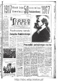 Słowo Ludu : organ Komitetu Wojewódzkiego Polskiej Zjednoczonej Partii Robotniczej, 1967, R.19, nr 311
