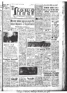 Słowo Ludu : organ Komitetu Wojewódzkiego Polskiej Zjednoczonej Partii Robotniczej, 1967, R.19, nr 320