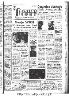 Słowo Ludu : organ Komitetu Wojewódzkiego Polskiej Zjednoczonej Partii Robotniczej, 1967, R.19, nr 321