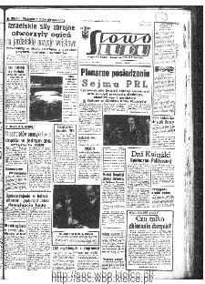 Słowo Ludu : organ Komitetu Wojewódzkiego Polskiej Zjednoczonej Partii Robotniczej, 1967, R.19, nr 326
