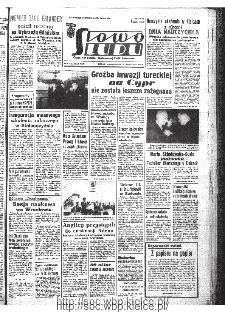 Słowo Ludu : organ Komitetu Wojewódzkiego Polskiej Zjednoczonej Partii Robotniczej, 1967, R.19, nr 331