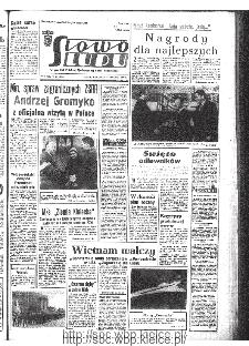 Słowo Ludu : organ Komitetu Wojewódzkiego Polskiej Zjednoczonej Partii Robotniczej, 1967, R.19, nr 341