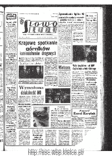 Słowo Ludu : organ Komitetu Wojewódzkiego Polskiej Zjednoczonej Partii Robotniczej, 1967, R.19, nr 344