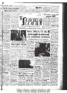 Słowo Ludu : organ Komitetu Wojewódzkiego Polskiej Zjednoczonej Partii Robotniczej, 1967, R.19, nr 347