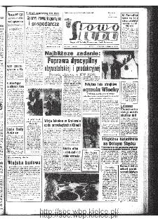 Słowo Ludu : organ Komitetu Wojewódzkiego Polskiej Zjednoczonej Partii Robotniczej, 1967, R.19, nr 348