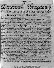 Dziennik Rządowy Województwa Krakowskiego 1830, nr 13