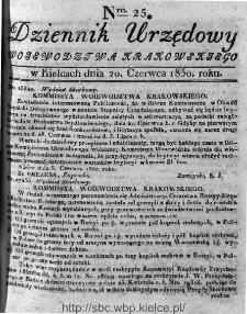 Dziennik Rządowy Województwa Krakowskiego 1830, nr 25