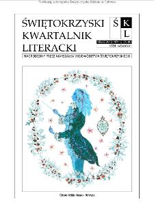 Świętokrzyski Kwartalnik Literacki, 2013, nr 1-2 (39-40)