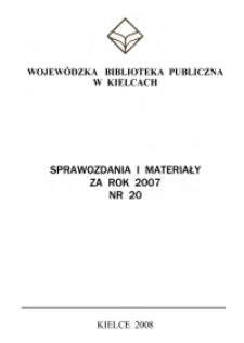 Sprawozdania i Materiały za rok 2007, nr 20
