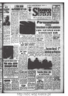 Słowo Ludu : organ Komitetu Wojewódzkiego Polskiej Zjednoczonej Partii Robotniczej, 1971, R.XXII, nr 29