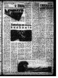 Słowo Ludu : organ Komitetu Wojewódzkiego Polskiej Zjednoczonej Partii Robotniczej, 1972, R.XXIII, nr 162 (magazyn)
