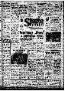 Słowo Ludu : organ Komitetu Wojewódzkiego Polskiej Zjednoczonej Partii Robotniczej, 1972, R.XXIII, nr 233