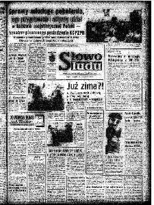 Słowo Ludu : organ Komitetu Wojewódzkiego Polskiej Zjednoczonej Partii Robotniczej, 1972, R.XXIII, nr 333