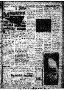 Słowo Ludu : organ Komitetu Wojewódzkiego Polskiej Zjednoczonej Partii Robotniczej, 1973, R.XXIV, nr 160 (magazyn)