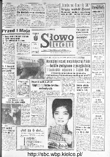Słowo Ludu : organ Komitetu Wojewódzkiego Polskiej Zjednoczonej Partii Robotniczej, 1973, R.XXIV, nr 110