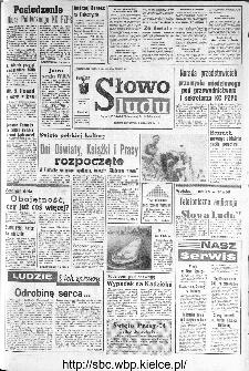 Słowo Ludu : organ Komitetu Wojewódzkiego Polskiej Zjednoczonej Partii Robotniczej, 1973, R.XXIV, nr 123
