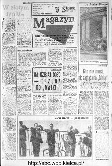 Słowo Ludu : organ Komitetu Wojewódzkiego Polskiej Zjednoczonej Partii Robotniczej, 1973, R.XXIV, nr 125 (magazyn)