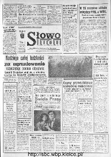 Słowo Ludu : organ Komitetu Wojewódzkiego Polskiej Zjednoczonej Partii Robotniczej, 1973, R.XXIV, nr 168