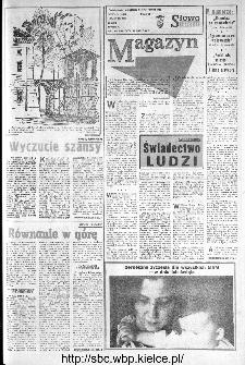 Słowo Ludu : organ Komitetu Wojewódzkiego Polskiej Zjednoczonej Partii Robotniczej, 1973, R.XXIV, nr 146 (magazyn)