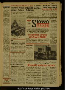Słowo Ludu : dziennik Polskiej Zjednoczonej Partii Robotniczej, 1987 R.XXXVIII, nr 84