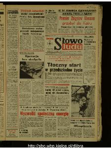 Słowo Ludu : dziennik Polskiej Zjednoczonej Partii Robotniczej, 1987 R.XXXVIII, nr 88