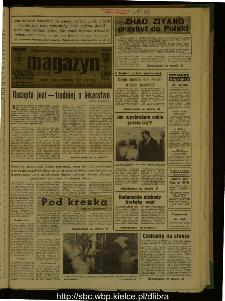 Słowo Ludu : dziennik Polskiej Zjednoczonej Partii Robotniczej, 1987 R.XXXVIII, nr 130 (magazyn)