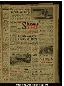 Słowo Ludu : dziennik Polskiej Zjednoczonej Partii Robotniczej, 1987 R.XXXVIII, nr 181