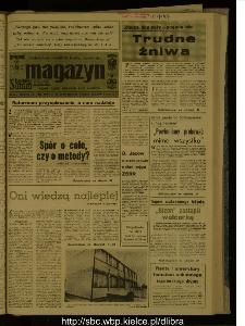 Słowo Ludu : dziennik Polskiej Zjednoczonej Partii Robotniczej, 1987 R.XXXVIII, nr 188 (magazyn)