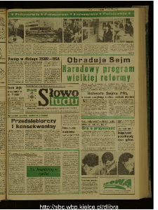 Słowo Ludu : dziennik Polskiej Zjednoczonej Partii Robotniczej, 1987 R.XXXVIII, nr 249