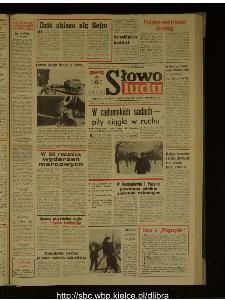 Słowo Ludu : dziennik Polskiej Zjednoczonej Partii Robotniczej, 1988 R.XXXIX, nr 58