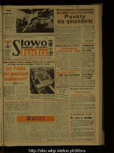 Słowo Ludu : dziennik Polskiej Zjednoczonej Partii Robotniczej, 1988 R.XXXIX, nr 63 (magazyn środowy)