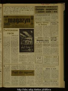 Słowo Ludu : dziennik Polskiej Zjednoczonej Partii Robotniczej, 1988 R.XXXIX, nr 123 (magazyn)