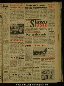 Słowo Ludu : dziennik Polskiej Zjednoczonej Partii Robotniczej, 1988 R.XXXIX, nr 176
