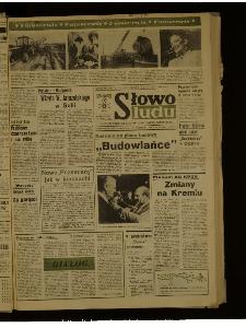 Słowo Ludu : dziennik Polskiej Zjednoczonej Partii Robotniczej, 1988 R.XXXIX, nr 229