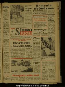 Słowo Ludu : dziennik Polskiej Zjednoczonej Partii Robotniczej, 1988 R.XXXIX, nr 288