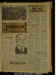 Słowo Ludu : dziennik Polskiej Zjednoczonej Partii Robotniczej, 1988 R.XXXIX, nr 292 (magazyn)