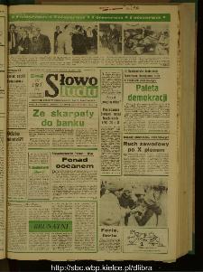 Słowo Ludu : dziennik Polskiej Zjednoczonej Partii Robotniczej, 1989 R.XL, nr 30