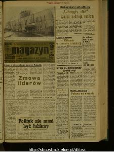 Słowo Ludu : dziennik Polskiej Zjednoczonej Partii Robotniczej, 1989 R.XL, nr 35 (magazyn)