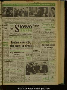 Słowo Ludu : dziennik Polskiej Zjednoczonej Partii Robotniczej, 1989 R.XL, nr 42