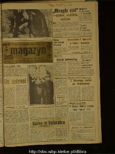 Słowo Ludu : dziennik Polskiej Zjednoczonej Partii Robotniczej, 1989 R.XL, nr 65 (magazyn)