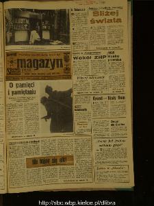 Słowo Ludu : dziennik Polskiej Zjednoczonej Partii Robotniczej, 1989 R.XL, nr 75 (magazyn)